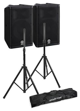 Hire an iPod Superior Sound Package for your party in Kent